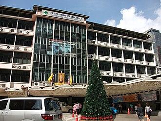 Bangkok Christian Hospital - Main entrance of Bangkok Christian Hospital