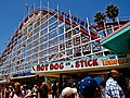 The Big Dipper and Hot Dog stand featured in The Lost Boys.jpg