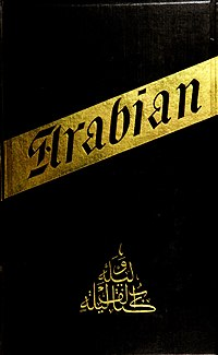 The Book of the Thousand Nights and a Night