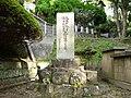 The Cenotaph in Nagasako Park.jpg