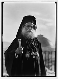 The Greek patriarch. LOC matpc.04364.jpg