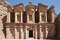 The Monastery, Petra, Jordan4.jpg
