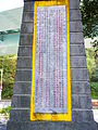 The Note of Tomb of National Heros 20140107.jpg