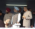 The Prime Minister, Dr. Manmohan Singh laying the foundation stone of three projects the National Academy of Sports, Convention Center and Manipur Institute of Technology, at Kangla in Manipur on December 2, 2006.jpg