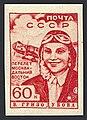 The Soviet Union 1939 CPA 662I big margin stamp (Valentina Grizodubova).jpg