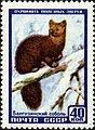 The Soviet Union 1957 CPA 1993 stamp (Sable).jpg