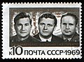 The Soviet Union 1969 CPA 3810 stamp (Anatoly Filipchenko, Vladislav Volkov and Viktor Gorbatko (Soyuz 7)) cancelled.jpg
