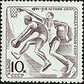 The Soviet Union 1971 CPA 4015 stamp (Basketball).jpg