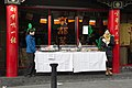The Streets Of Dublin After The St. Patrick's Day Parade (5535892114).jpg