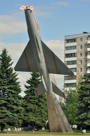 Department of Aeromechanics and Flight Engineering of MIPT - A propeller at the airplane monument with an inscription «ГОС 2009» («State Exam 2009»)