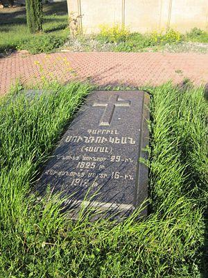 Gabriel Sundukian - The tombstone of Gabriel Sundukyan in Khojivank