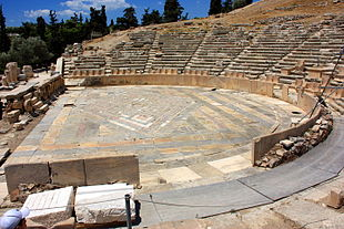 Theatre of Dionysus 1