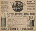 Thermos-Flaschen 1907.png