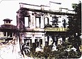 Thessaloniki Branch (14739442148).jpg