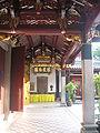 Thian Hock Keng Temple 10.JPG