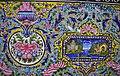 Tiles on the walls of Hedayat House02.jpg
