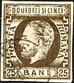 Timbru(2) Carol I, 1871.jpg