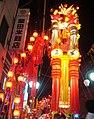 Toide tanabata3.jpg