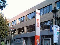 Tokorozawa Post office (Saitama, Japan)