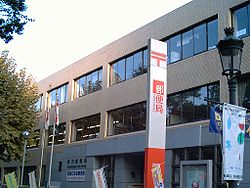 Tokorozawa Post office.jpg