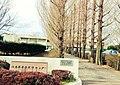 Tokushima jichi Kenshu Center.jpeg
