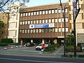 Tokyo-edogawa-ward-office.jpg