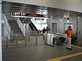Tokyo Ogi ohashi sta 002.jpg