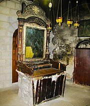 Altar in the Syriac chapel Tomb of Joseph of Arimathea.jpg