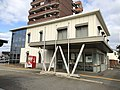 Toyama Light Rail Office(1).jpg