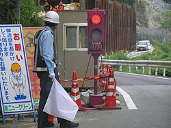 Traffic signal and Security guard P5292395.jpg