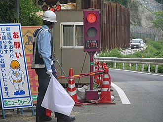 Traffic guard - Image: Traffic signal and Security guard P5292395