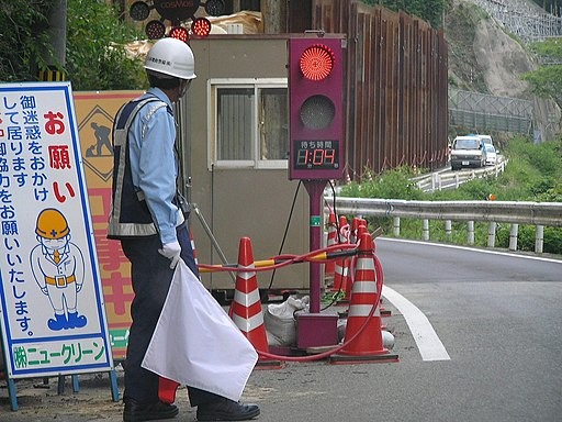 Traffic signal and Security guard in Japan