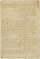 Treaty of Alliance with France, Page 2 (5389845259).jpg