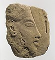 Trial piece of Akhenaten, on the reverse a horse's head MET DP109392.jpg