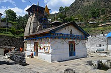 Triyuginarayan Temple.jpg