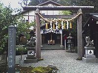 Tsubaki Grand Shrine America.jpg