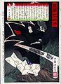 Tsukioka (Taiso) Yoshitoshi (1839-1892), Sugawara no Michizane roept een onweersbui op boven KyotoKôkoku (1880).jpg
