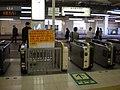 Tsurumi station intermediate gate.jpg