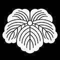 Tsuta inverted.jpg