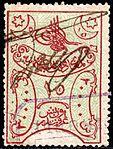 Turkey 1875-76 Sul4498.jpg