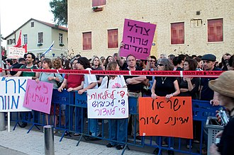 "Reactions to the Gaza flotilla raid - One of the earliest Israeli demonstrations (31 May 2010). Demonstrators in front of Israeli Defence Ministry protest against IDF actions toward ""Flotilla"". Signs read in Hebrew ""IDF-terror in uniform"" and ""Israel-state of terror""."