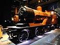 Type 18 1851 Train World - 01.jpg