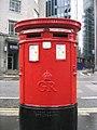 Type C George V post box on Leadenhall Street, City of London EC3.jpg