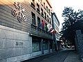 UBS Headquarters, Zurich (Ank Kumar, Infosys Limited) 10.jpg