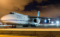 UR-82073 - A124 - Antonov Design Bureau