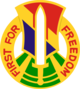USA - 1 Field Force Vietnam DUI.png