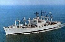 USS El Paso (LKA-117) underway late 1980s.jpg