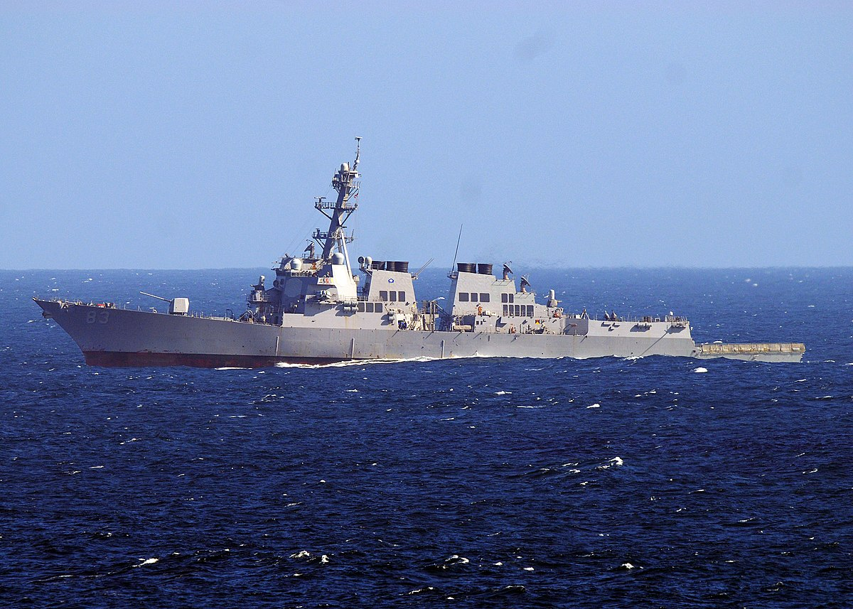 uss howard  ddg-83