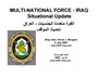 US forces in Iraq briefing slides from 2007-07-02.pdf