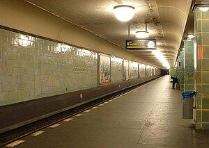 Schönleinstraße (Berlin U-Bahn) - Platform